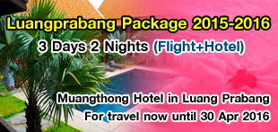 QV Winter Package 2012 / 3 Days 2 Nights at Muangthong Hotel in Luang Prabang