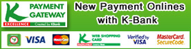 Payment by Payment by Kasikorn Bank Payment Gateways